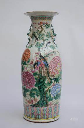 Famille rose vase in Chinese porcelain 'flowers and birds' (*) (60cm)