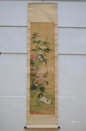 Chinese scroll 'cat with butterflies' (47x175cm)