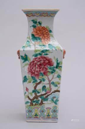Square vase in Chinese famille rose porcelain (40cm)