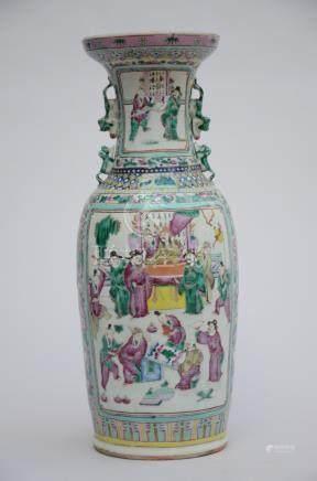 Vase in Chinese famille rose porcelain 'figures' (*) (59cm)