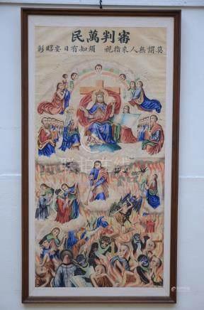 Chinese Catholic print (62x125cm)