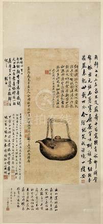 YOU YIN (1732-1812)