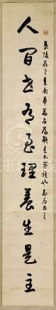 WANG ZHUANGWEI (1909-1998)