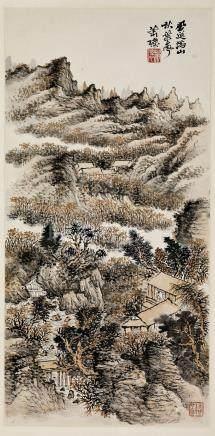 XIAO SUN (1833-1944)