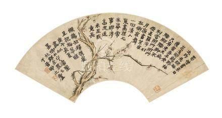 SIGNATURE DE JIN NONG (1687-1763)