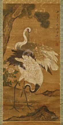 SIGNATURE DE MAO SONG (DYNASTIE MING, 1368-1644)