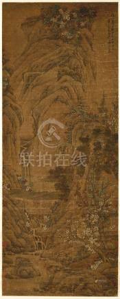 LAN MENG (CHINE, DYNASTIE QING, XVIIEME SIECLE)