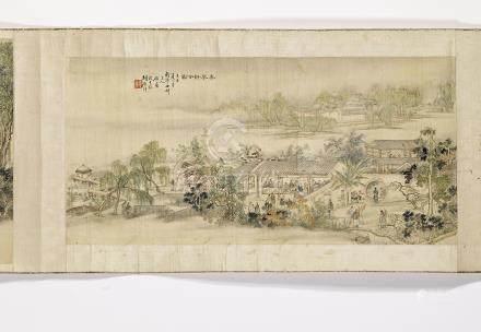 HU YINGXIANG, YANG YINGXUAN, WU CHANGXI ET WANG DAOSHENG(FIN DE LA DYNASTIE QING, 1644-1911)