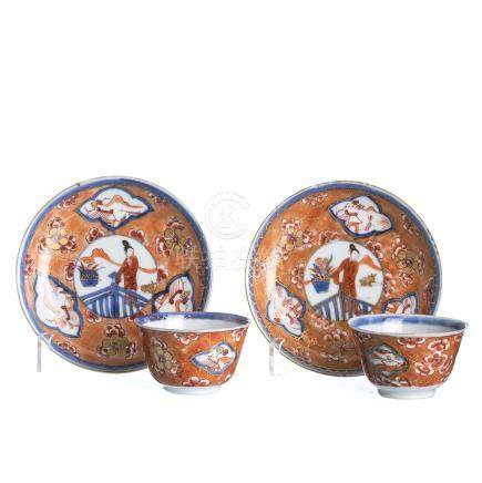 Chinese porcelain 'figure with rabbit' Teacup and Saucer, Kangxi