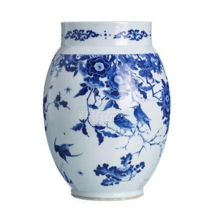 Pot 'birds' in Chinese porcelain, Minguo