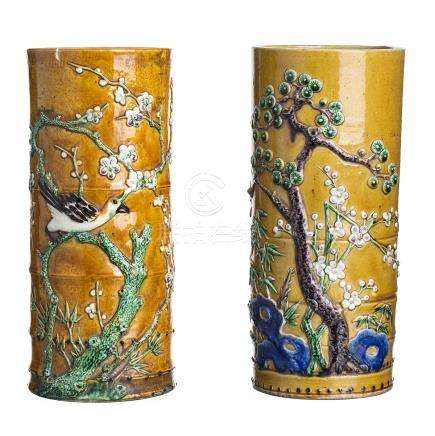 Pair of Chinese vases in stoneware, Minguo