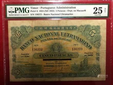 1924 5 Patacas Banco Nacional Ultramarino