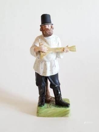 19C Antique Russian Porcelain Gardner Figurine