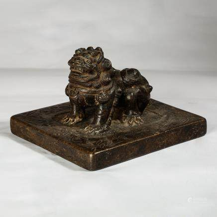 CHINESE STONE FOOLION SCHOLAR WEIGHT