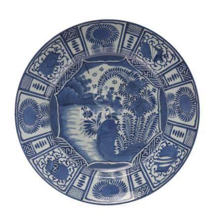 Japon, période Meiji