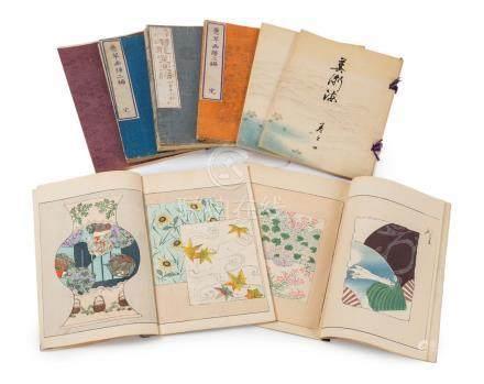 Japon, période Meiji (1868 1912)