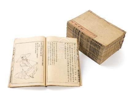 Japon, début de l'ère Meiji (1868 1912)
