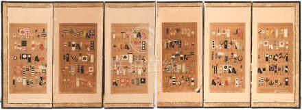 Japon, période Edo, XVIIIe XIXe siècle.