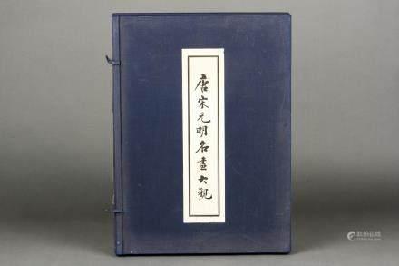 THREE SETS OF CHINESE ART BOOKS