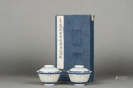 A PAIR Of BLUE AND WHITE AND FAMILLE ROSE BOWLS WITH COVER, JIAQING MARK, QING DYNASTY