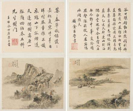 FANG YUAN (QING DYNASTY), A PAIR OF 'LANDSCAPE' PAINTINGS AND CALLIGRAPHIES