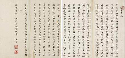 LV XUAN (QING DYNASTY), A PAIR OF POEMS IN REGULAR SCRIPT