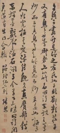 ZHANG ZHAO (1691-1745), CALLIGRAPHY IN RUNNING SCRIPT