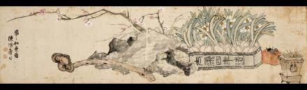 CHEN HONGSHOU (1768-1822), PERSIMMONS