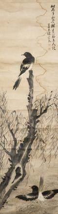 CHEN CHONGGUANG (1838-1896), MAGPIE