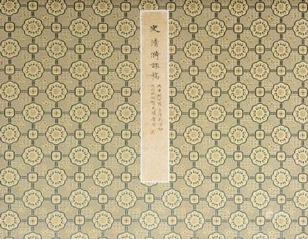 HE TAINJIAN (1891-1977), AN ALBUM OF VARIOUS SUBJECTS