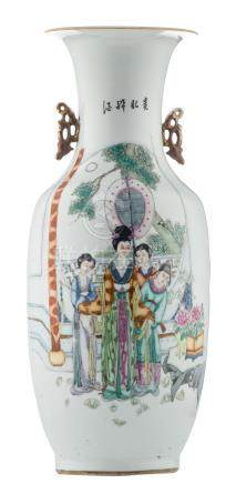 A Chinese famille rose decorated vase with court ladies in a garden and calligraphic texts, H 59 cm