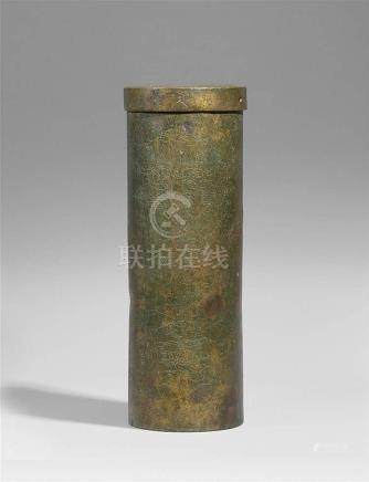 A bronze sutra container (kyôzutsu). 17th/18th century or ea