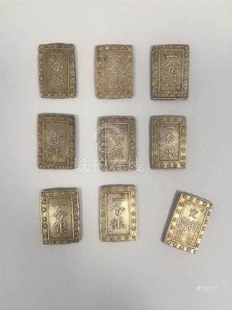 Nine rectangular silver coins. 19th century