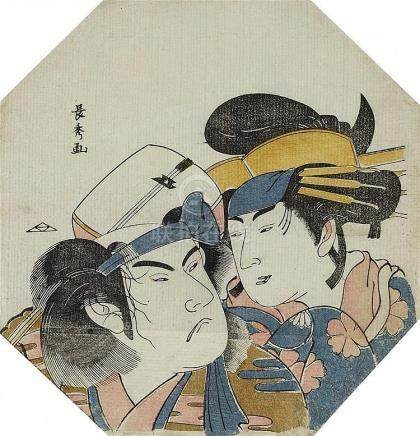 Urakusai Nagahide (act. about 1805–1848)