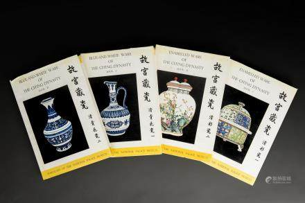 A SET OF FOUR VOLUMES ON THE PORCELAIN OF THE NATIONAL PALACE MUSEUM, TAIPEI