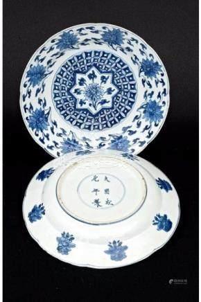 CHINE, Dynastie Qing, XVIIIe siècle, Période Kangxi