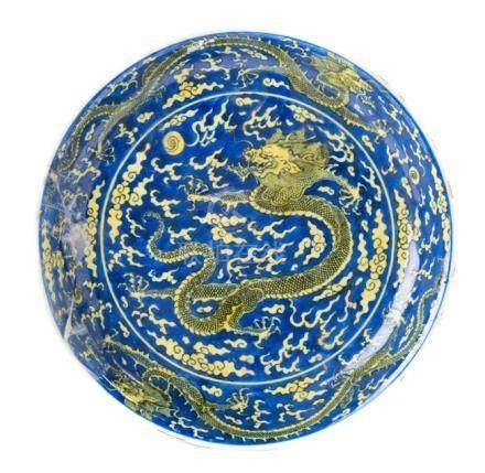 CHINE, Période Kangxi, XVIIIe siècle