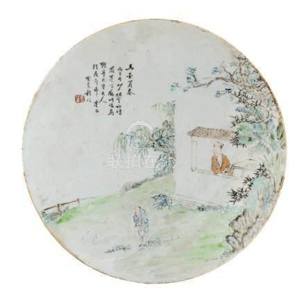CHINE, XIXe XXe siècle