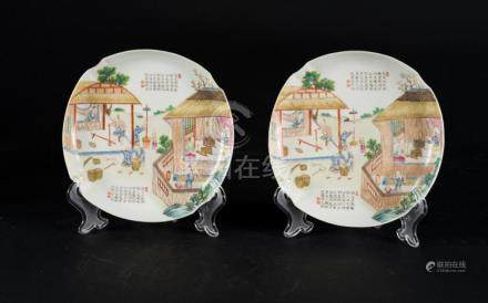Chinese Art A pair of dishes decorated with people working i