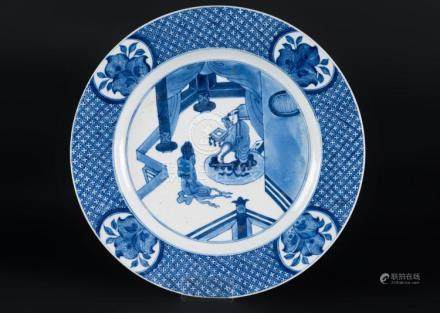 Chinese Art A blue and white porcelain dish painted with cha