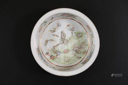 Chinese Art A porcelain Tongzhi basin China, Qing dynasty, T