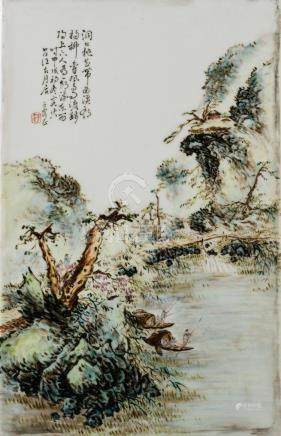 Chinese Art A porcelain plaque decorated with landscape and