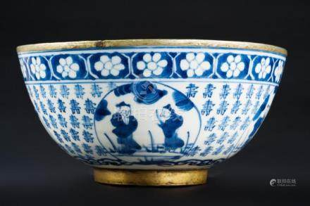 Chinese Art A blue and white porcelain bowl painted with rep