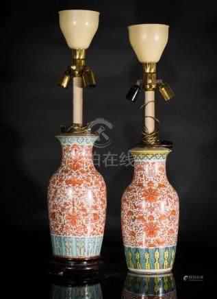 Chinese Art A pair of porcelain baluster vases decorated wit