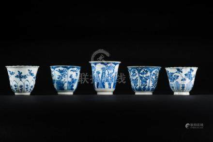 Chinese Art Five blue and white porcelain cups painted with