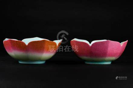 Chinese Art A pair of porcelain lotus shaped bowls bearing a