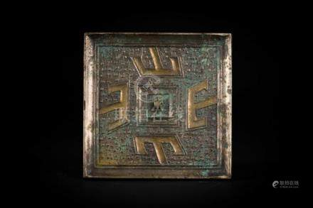 Chinese Art A square bronze mirror with T shape design over