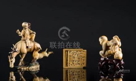 Japanese Art Three ivory items Japan, 19th century