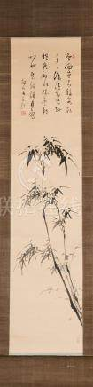 Chinese Art A paper scroll depicting a bamboo signed Di Fang