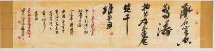 Chinese Art A calligraphic horizontal scroll China, half 20t